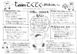 20160920093910_00001
